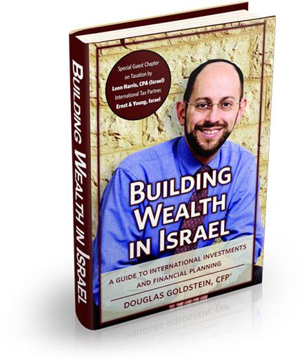 Building Wealth In Israel